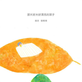 Hsiao-Chi Chang